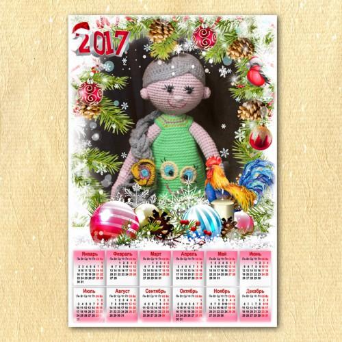 Настенный календарь на  2017 год №2