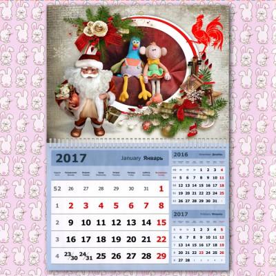 Отрывной настенный календарь на  2017 год №2