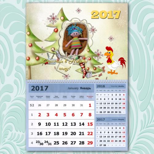 Отрывной настенный календарь на  2017 год №3